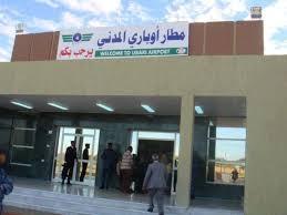 أخبار سبها اليوم الاحد 26-1-2014 , أخر اخبار الاشتباكات في مدينة سبها 26 يناير 2014