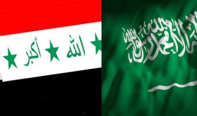 أهداف مباراة العراق و السعودية في نهائي كأس آسيا تحت 22 سنة اليوم الاحد 26-1-2014
