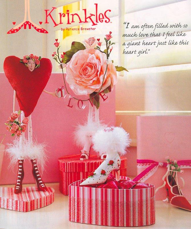 صور كروت عيد الحب 14.2.2018, صور بطاقات تهنئة بعيد الحب 2018