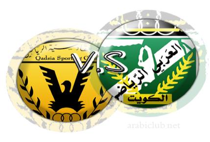 مباراة القادسية والعربي في نهائي كأس ولي العهد الكويتي 2014