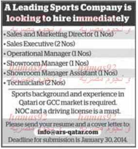 وظائف جريدة الراية قطر الخميس 30-01-2014 , وظائف خالية في قطر 30 يناير 2014