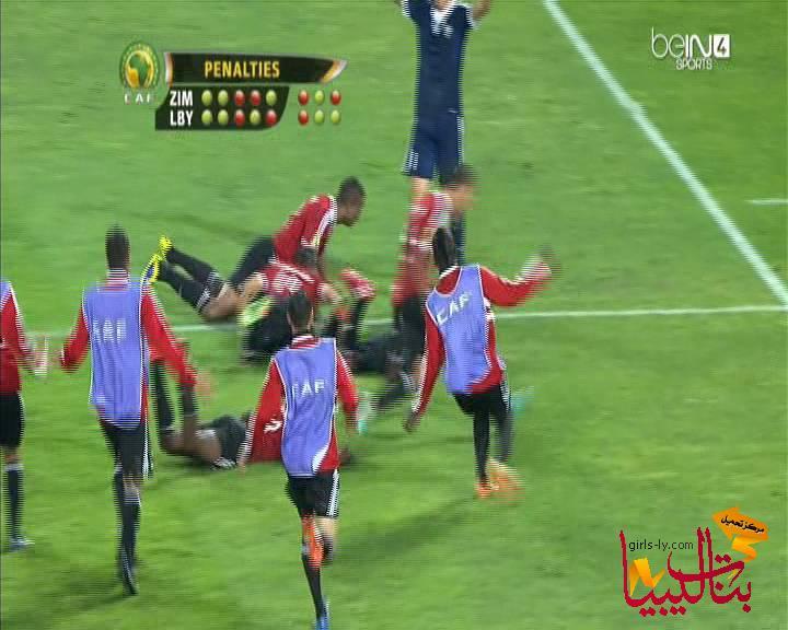 ليبيا تتاهل الي نهائي بطولة أفريقيا للاعبين المحليين علي حساب زمبابوي اليوم الاربعاء 29-1-2014