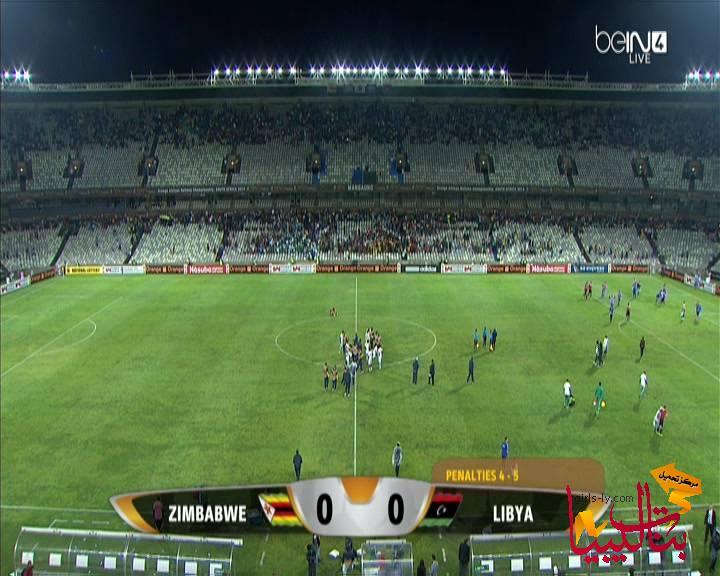 يوتيوب ضربات الترجيح بين المنتخب ليبيا و زمبابوي في بطولة افريقيا للاعبين المحلين الاربعاء 29-1-2014