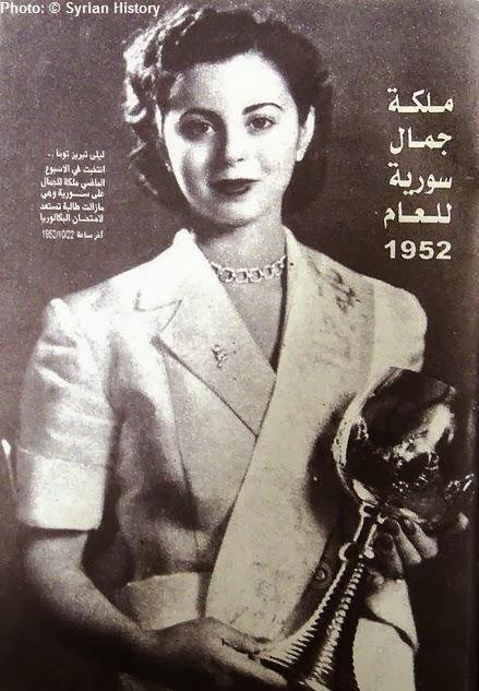 صور ملكات جمال العرب 2014 , صور أجمل ملكات جمال العرب 2014