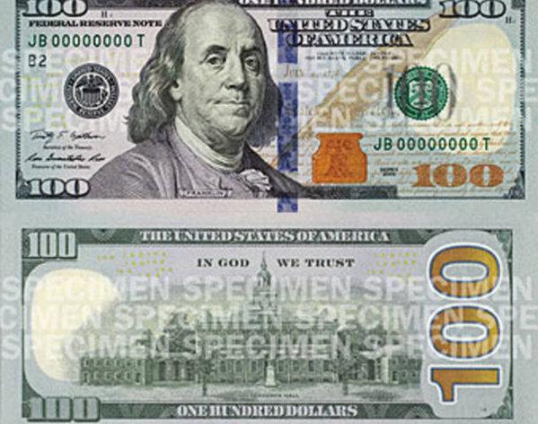 أسعار الدولار في محلات الصرافة والبنوك في مصر اليوم الجمعة 31-1-2014