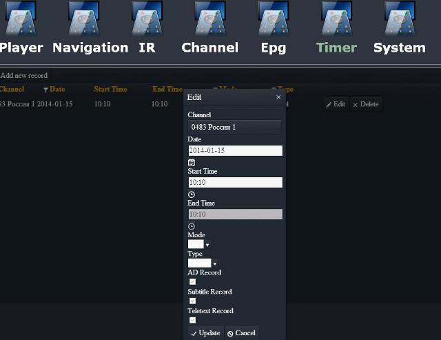 الاضافات الجديدة في الاصدار 34.65 لاجهزة tiger z