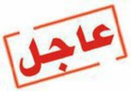 اخبار ليبيا اليوم الجمعة 31-1-2014 , اخر اخبار ليبيا اليوم الجمعة 31 يناير 2014