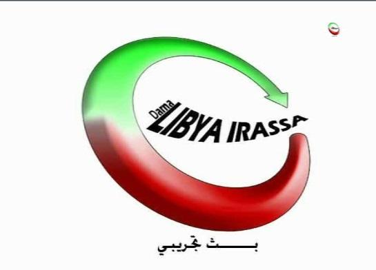 ���� ���� LIBYA IRASSA ��� ���� ��� 2014