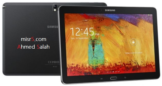 تابلت سامسونج نوت 12.2 , اسعار وموصفات Galaxy Note Pro 12.2