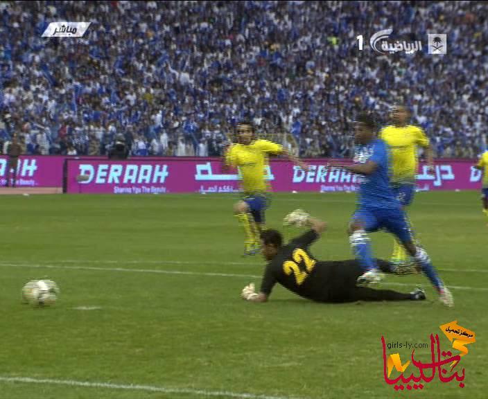 يوتيوب هدف ناصر الشمراني في نادي النصر - نهائي كأس ولي العهد 1-4-1435