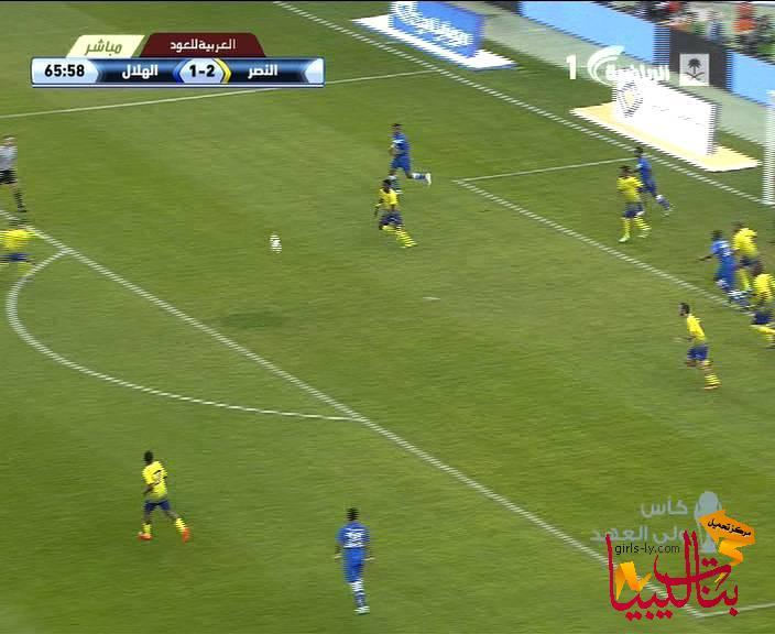 يوتيوب هدف النصر التاني - ركلة جزاء - نهائي كاس ولي العهد اليوم السبت 1-2-2014
