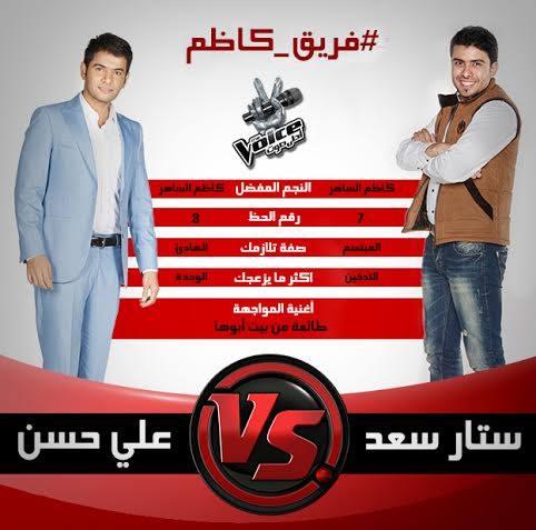 يوتيوب اغنية طالعه من بيت أبوها - ستار سعد - علي حسن - برنامج ذا فويس the voice اليوم السبت 1-2-2014
