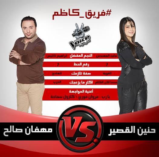 يوتيوب اغنية يارب - حنين القصير - مهفان صالح - برنامج ذا فويس اليوم السبت 1-2-2014