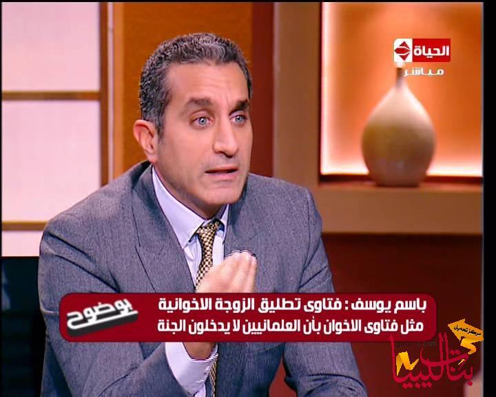 صور باسم يوسف في برنامج بوضوح علي قناة الحياة 2014 , احدت صور باسم يوسف 2014