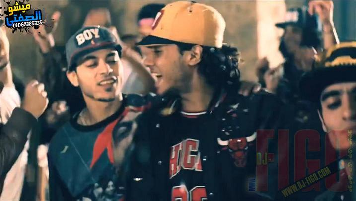 تحميل اغنية الشارع زحمه - السادات - فيفتى - ميرنا ناجي 2014 من فيلم المهرجان