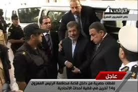 تفاصيل محاكمة محمد مرسي اليوم الثلاثاء 4-2-2014 , صور و فيديو محاكمة مرسي اليوم الثلاثاء 4 فبراير 20