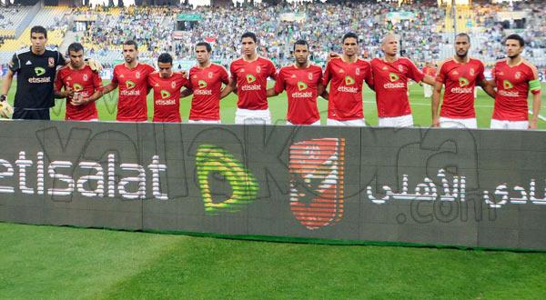 ���� ������ ������ ��������� �������� ������� ����� 3/2/2014 �� ������ ������ Al Ahly vs El Dakhleya