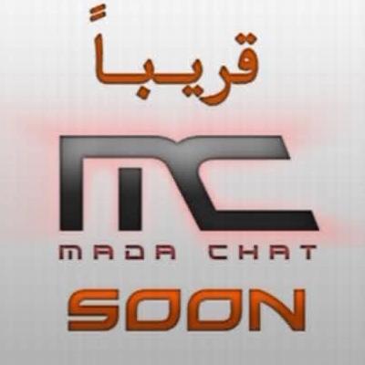 تردد قناة Mada chat علي نايل سات