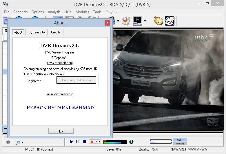 dvb dream 2.5 repack نسخة جاهزة ومفعلة باضافات مميزة+النسخة الرسمية وكراك