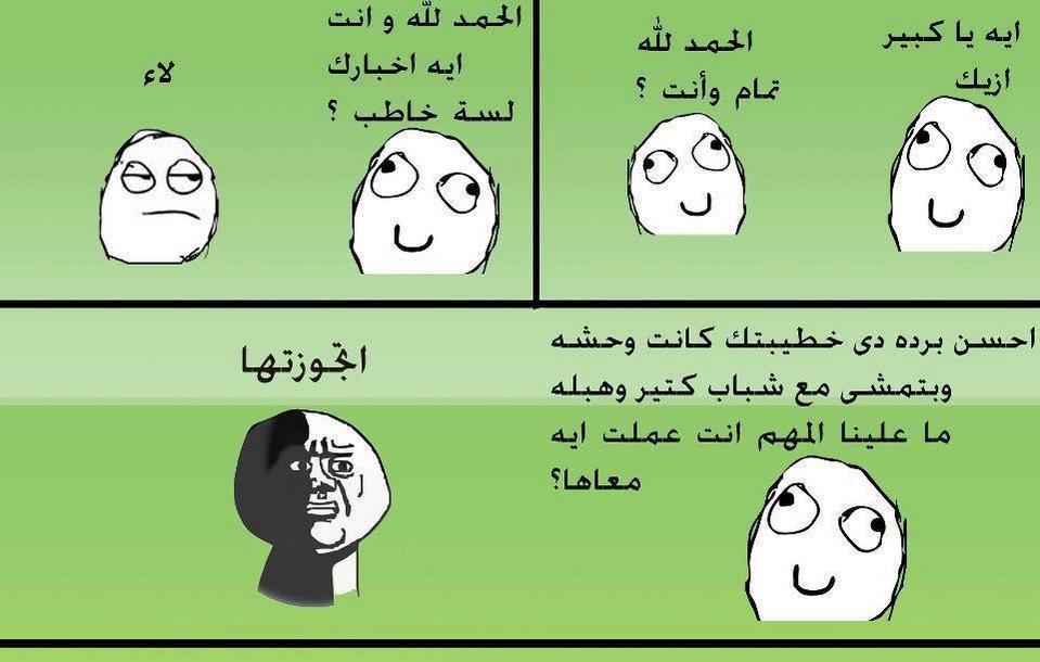 صور مضحكة مصرية كلاب حيوانات اخترعات مسخرة من الاخر