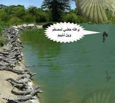 صور تحشيش عراقى للفيس بوك 2020 ، احلى صور كاريكاتير عراقى مضحك للفيس بوك 2020