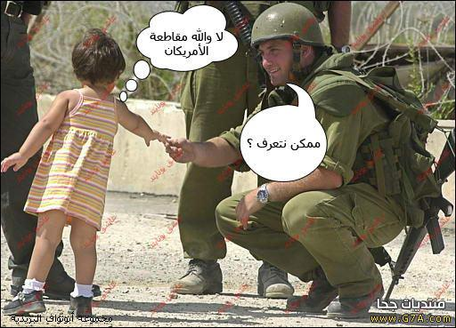 صور تحشيش عراقى 2020 ، اجمل صور تحشيش عراقى مضحك 2020