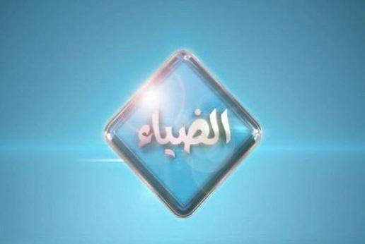 ���� ���� ������ ��� ���� ��� 2014 , ���� ���� Al Diyaa ��������� 2014