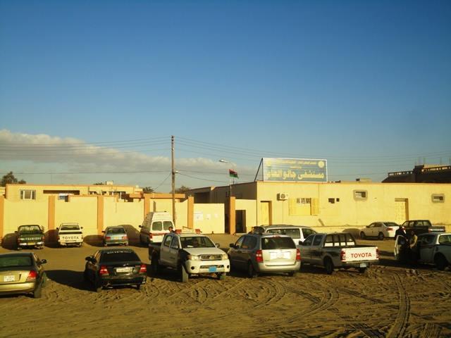 أخبار ليبيا اليوم الاربعاء 5-2-2014 , اخر اخبار ليبيا اليوم 5 فبراير 2014