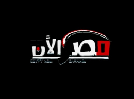 تردد قناة مصر الان علي نايل سات , تردد قناة Egypt now