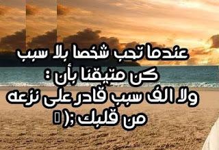 صور مكتوب عليها عبارات للفيسبوك كلام حكم امثال مواعظ