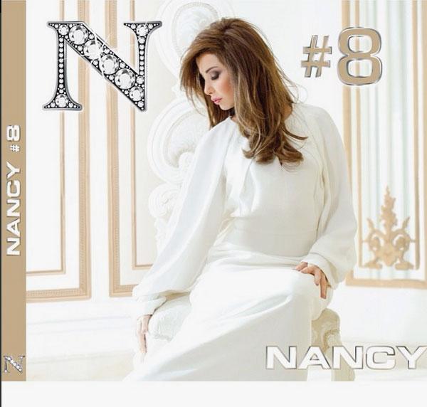 صور بوستر البوم نانسي عجرم - N8 , صور كفرات البوم إن8 - نانسي عجرم 2014 , NANcy N8