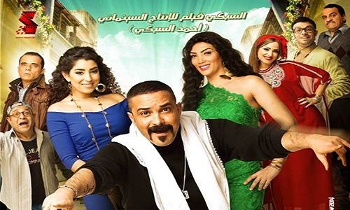 فيلم سالم أبو أخته 2014 , موعد عرض فيلم سالم أبو أخته في السينما 2014
