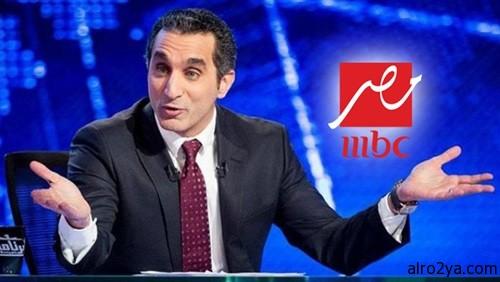 تردد قناة ام بي سي mbc مصر على القمر الصناعي النايل سات 2014