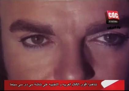 تردد قناة CDC Cinema علي النايل سات