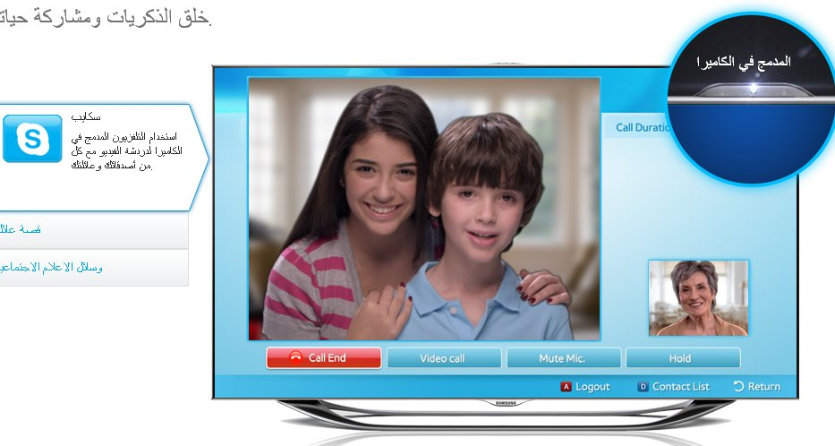 الشاشات الذكية smart tv من سامسونج وال جى تعريف بشاشات الذكية smart tv ماهى وكيف تعمل التلفزيون