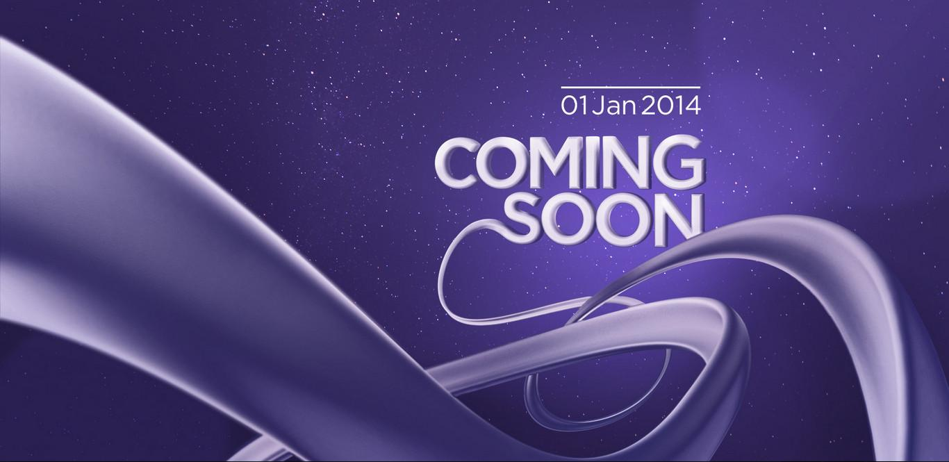 الموقع الرسمي لقنوات bein sports عربية الموقع الرسمى لقنوات بى ان سبورت الرياضية