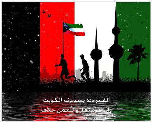 خلفيات بلاك بيري عيد الوطني الكويتي , صور بلاك بيري اليوم الوطني في الكويت