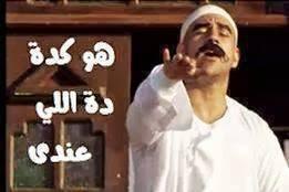 اجدد تعليقات فيس بوك حزينه 2015 , تعليقات وتريقة كومنتات مسخره مصورة , New funny comments