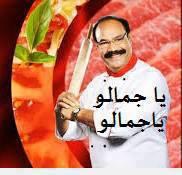 صور تعليقات فيس بوك احمد مكي والفنان عادل امام