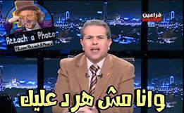 صور كومنتات عادل امام للفيس بوك , صور تعليقات عادل امام للفيس بوك 2019