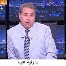 صور كومنتات عادل امام للفيس بوك , صور تعليقات عادل امام للفيس بوك 2018