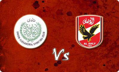 مباراة الاهلى والاتحاد السكندرى , الدوري المصري الثلاثاء 11-2-2014 ,Al Ahly vs Al Ettehad