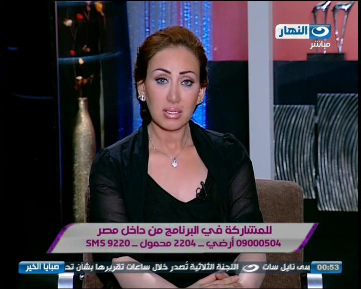 مشاهدة يوتيوب برنامج صبايا الخير حلقة يوم الاربعاء 12/2/2014 علي قناة النهار مع ريهام سعيد