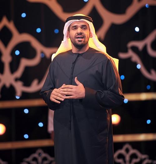 تحميل اغنية احبك حسين الجسمي mp3