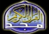 Fr�quence Almajd Holy Quran Tv