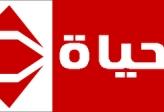Fr�quence Al Hayat 2 Tv sur nilesat