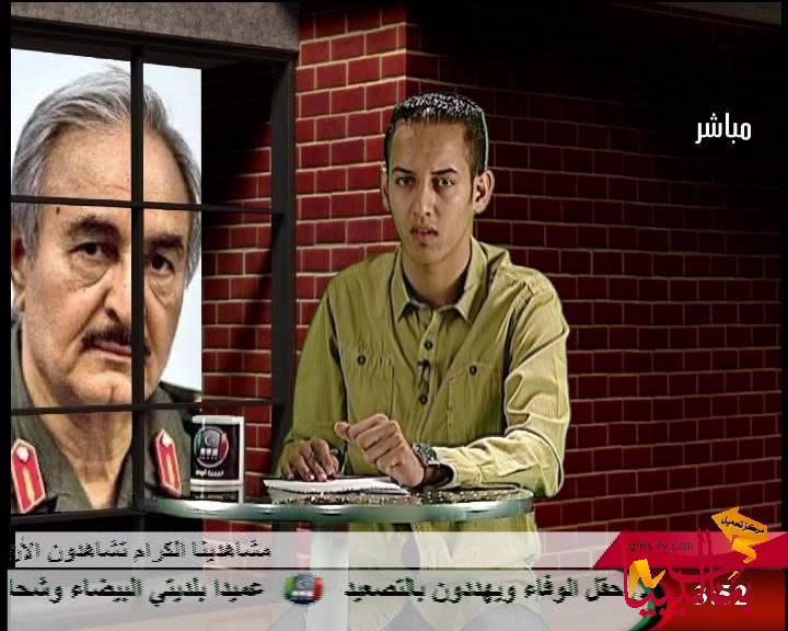 يوتيوب مكالمة اللواء خليفة حفتر علي قناة ليبيا اولا اليوم الجمعة 14-2-2014