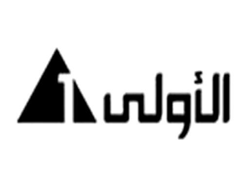 تردد قناة الاولى الفضائية المصرية الجديد على النايل سات مارس 2014 , قنوات نايل سات الجديدة شهر 3