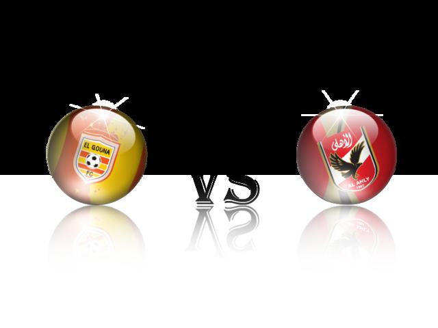 القنوات الناقلة مباشرة لمباراة الأهلي والجونة اليوم السبت 15/2/2014