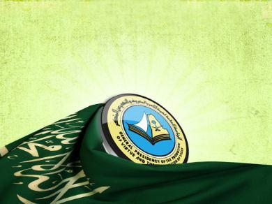أخبار السعودية اليوم السبت 15-2-2014 , الأمر بالمعروف تضبط ممرض سعودي اختلى بزميلته بالرياض 1435